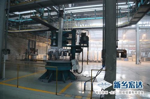 新疆众合铝业.JPG